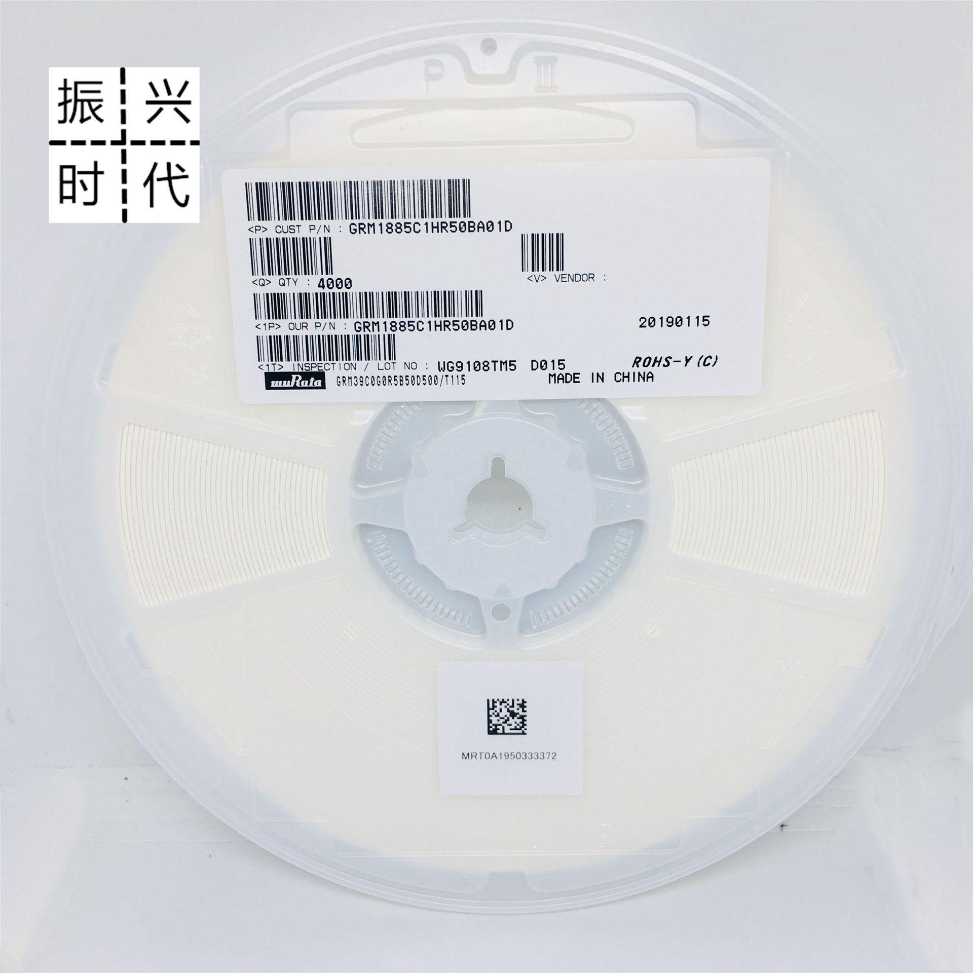 Zhenxingshidai Tụ Ceramic Cung cấp tụ điện GRM1885C1HR50BA01D 0,5pF ± 0,1pF 50V C0G 0603