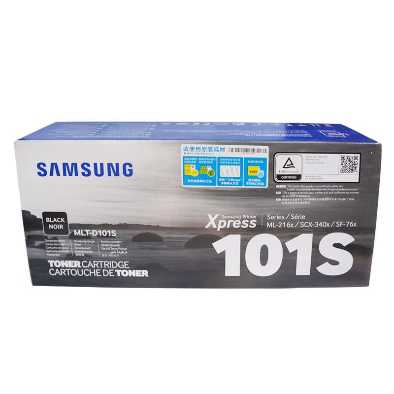 Hộp mực đen MLT-D101S chính hãng Samsung chính hãng ML-2161 2162G 2166W 3401