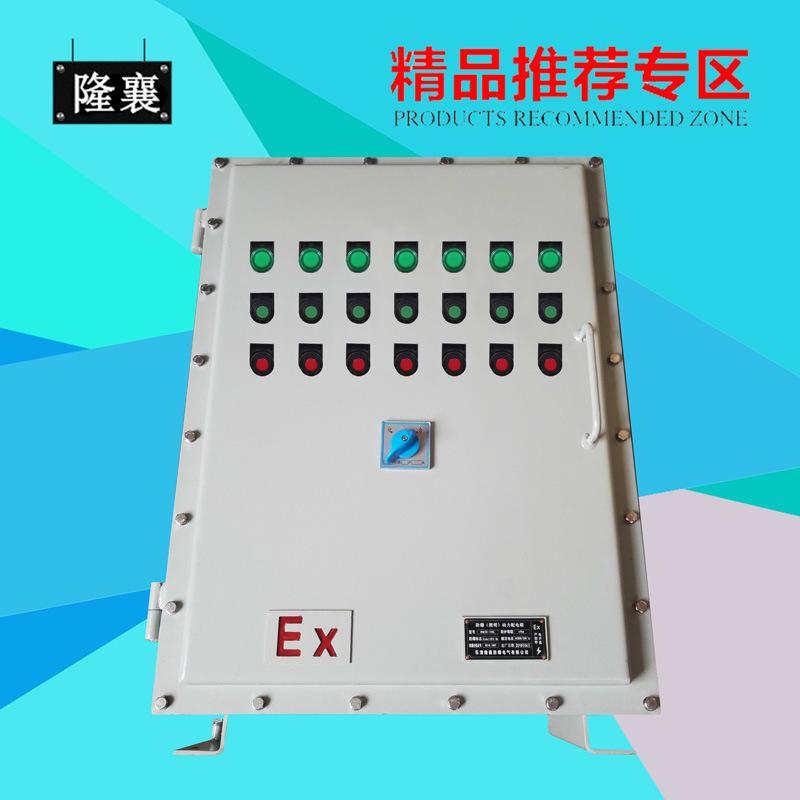 LONGXIANG tủ điện Nhà máy trực tiếp BXM (D) nhà máy hóa chất đặc biệt chống cháy nổ chiếu sáng điều