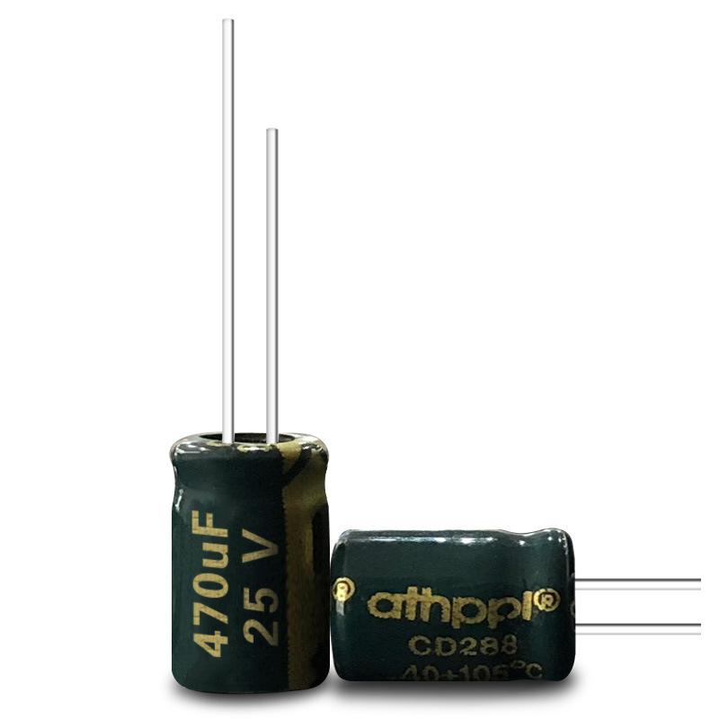 Athppl Tụ điện Cắm thẳng tụ điện điện phân 25V470UF25V HUAHONG Huahong nhà sản xuất tụ điện điện phâ