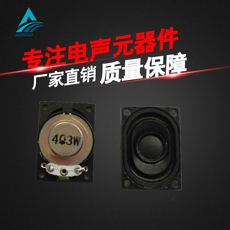 Thiết bị điện âm Nhà sản xuất tùy chỉnh bán buôn thiết bị điện âm 4028 loa 2840 Loa TV LCD 8 Euro 4