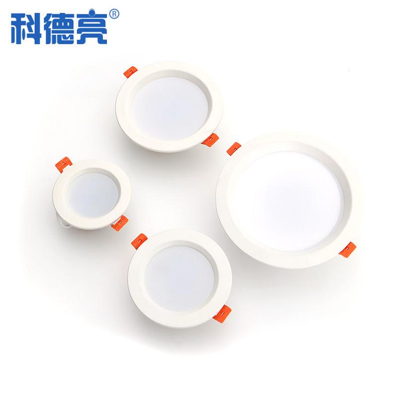 KEDELIANG vỏ chụp đèn trần Nhà máy trực tiếp LED downlight nhúng đèn trần chống chói bán buôn 5w 7w