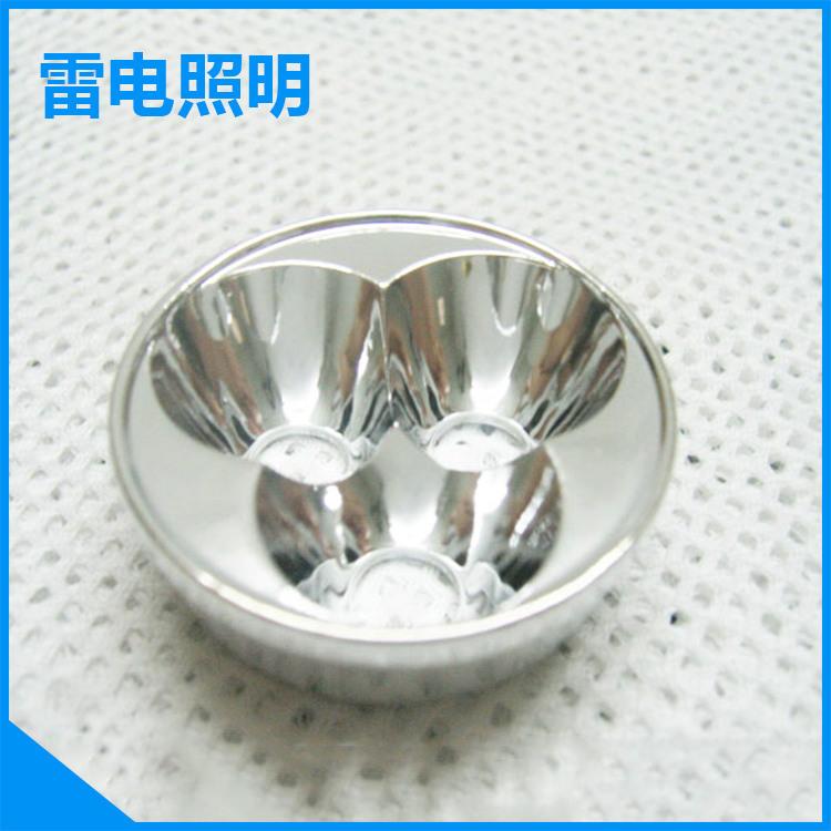 LEIDIAN Cup phản quang 36,5MM ba đèn phản xạ hợp kim nhôm T6 Đèn pha mạnh công suất cao LED phản xạ
