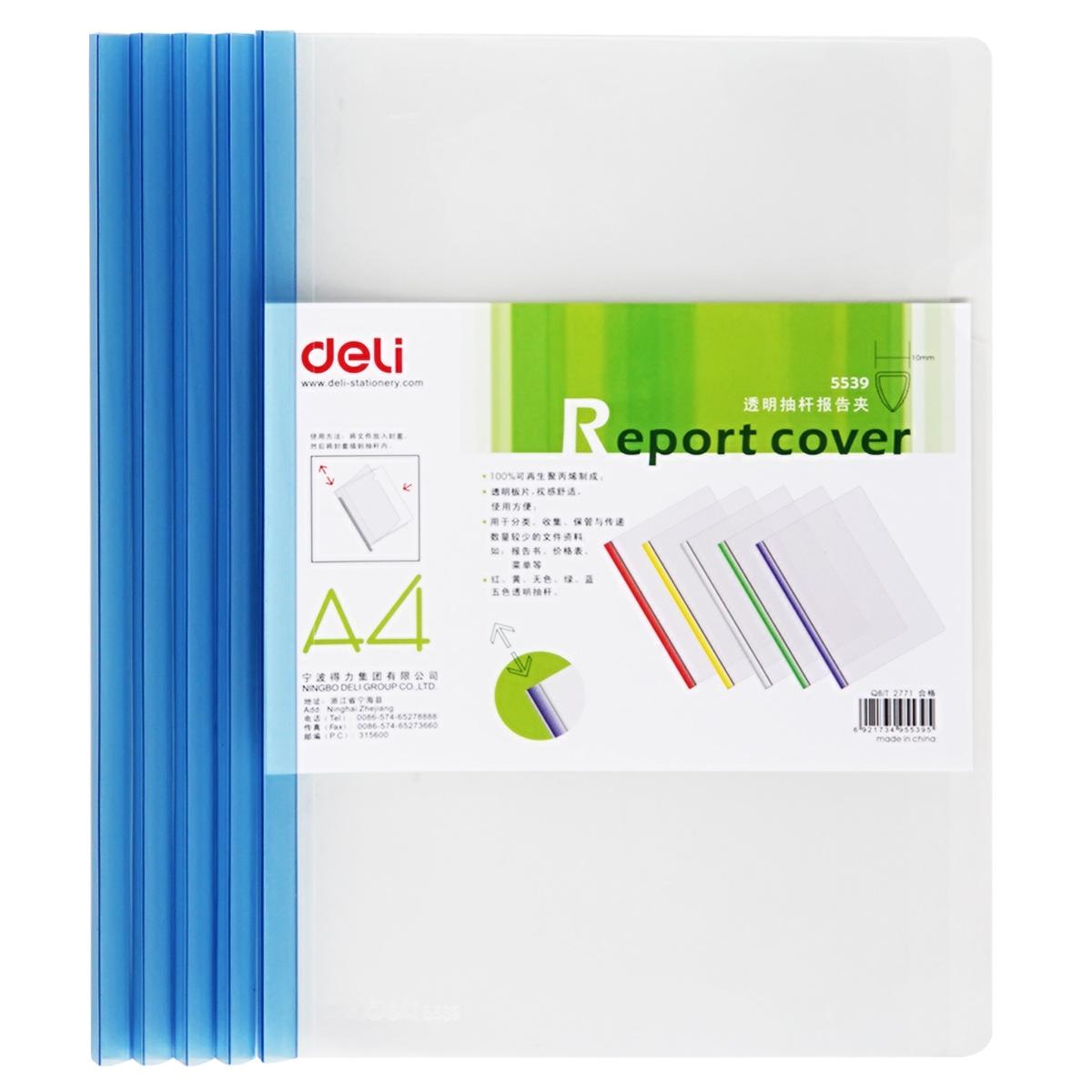 Bìa nhựa cứng kẹp lưu trữ giấy tờ .