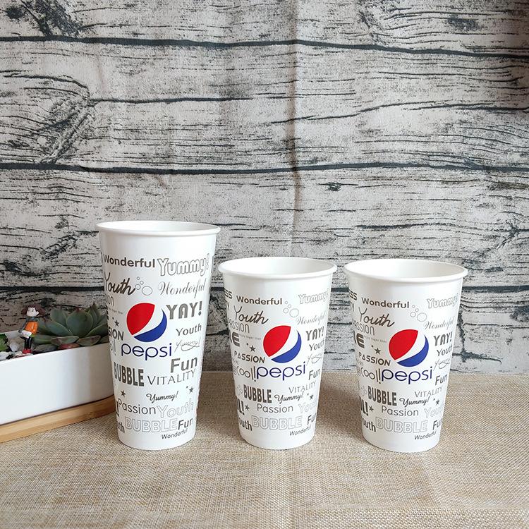 YONGAN Ly giấy Cốc dùng một lần cốc nước trái cây cốc uống nước lạnh 500ml600ml hai lớp giấy trắng c