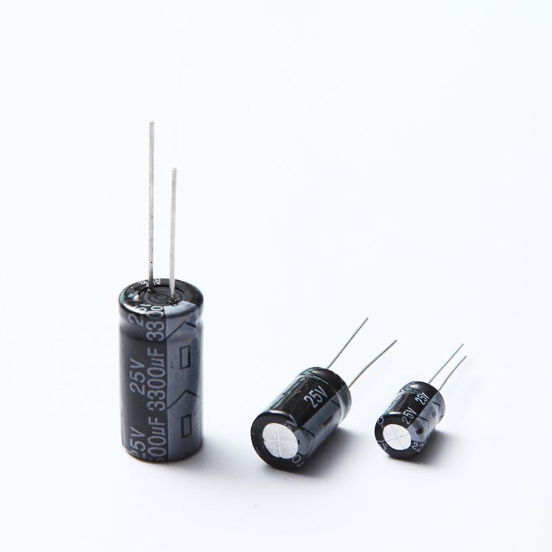 Tụ điện điện phân nhôm 6 * 7-35V100UF hoàn toàn mới tuổi thọ dài không phân cực dọc trục điện phân t
