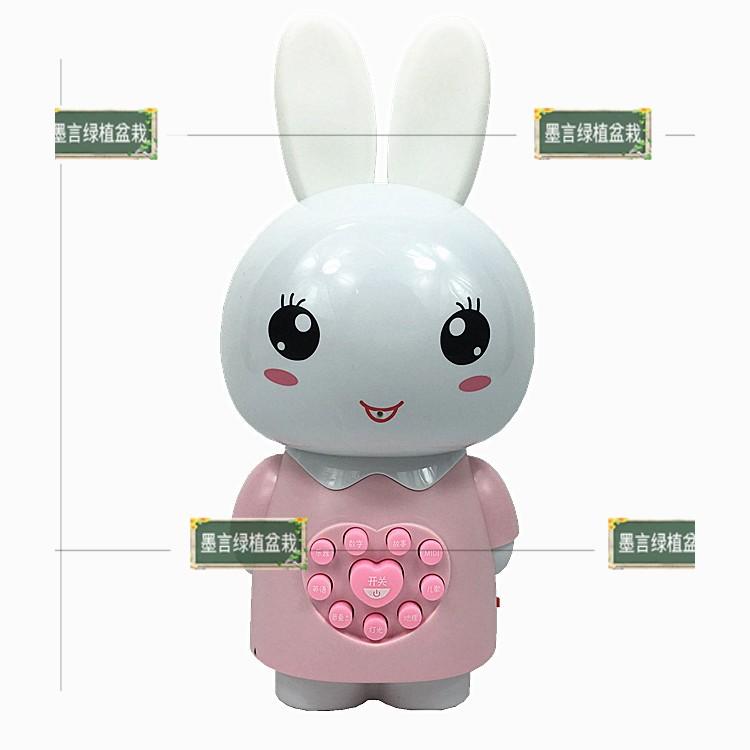 Đồ chơi cho trẻ em chú thỏ hát nhạc và nhiều chức năng .