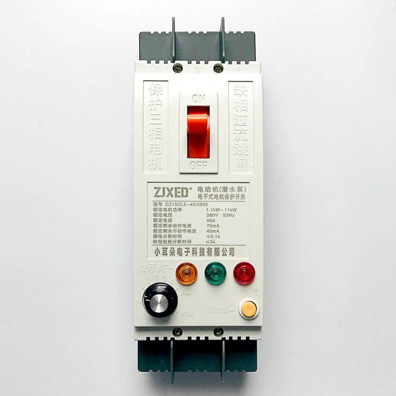 ZJXED Cầu dao ngắt điện Bộ ngắt mạch mất pha 0,5-11kw
