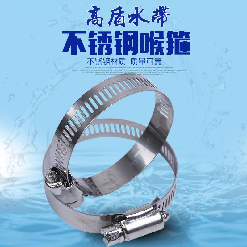 GAODUN Đai kẹp(đai ôm) Nhà sản xuất cung cấp chải thép không gỉ kẹp ống thép không gỉ kẹp ống kẹp Mỹ