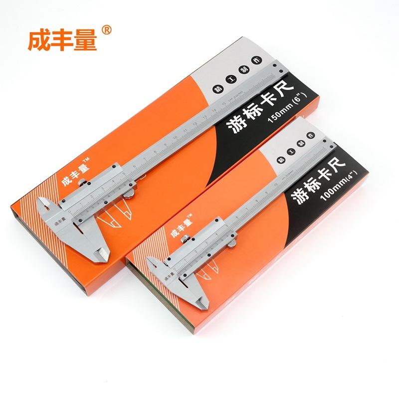 Dụng cụ đo lường đo vernier caliper 0-150 / 200 / 300MM