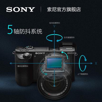Máy ảnh kỹ thuật số  Sony / Sony ILCE-6500M (18-135mm) Một chiếc gương để đi ra thế giới a6500 Máy ả