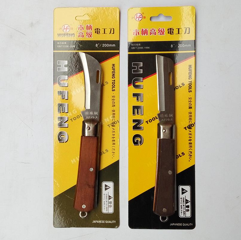 HUFENG Dao thợ điện Cung cấp tay cầm bằng gỗ thợ điện dao cong lưỡi thẳng cạnh thợ điện dao tước mở
