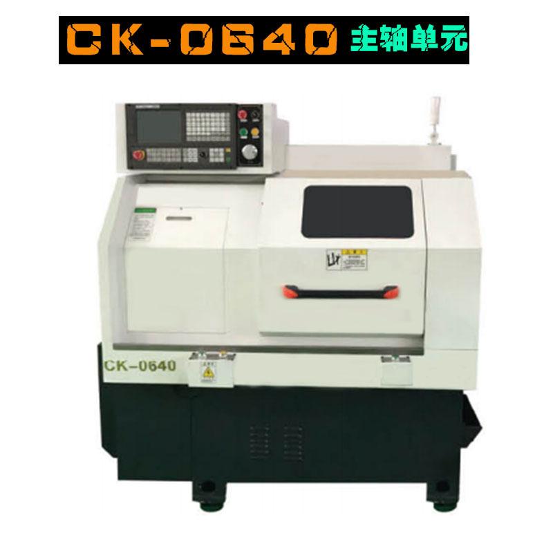 SHENGDA Máy tiện CNC Đường ray CNC máy tiện trục chính đơn vị CK-0640 nhà máy đường sắt nhỏ bán trực