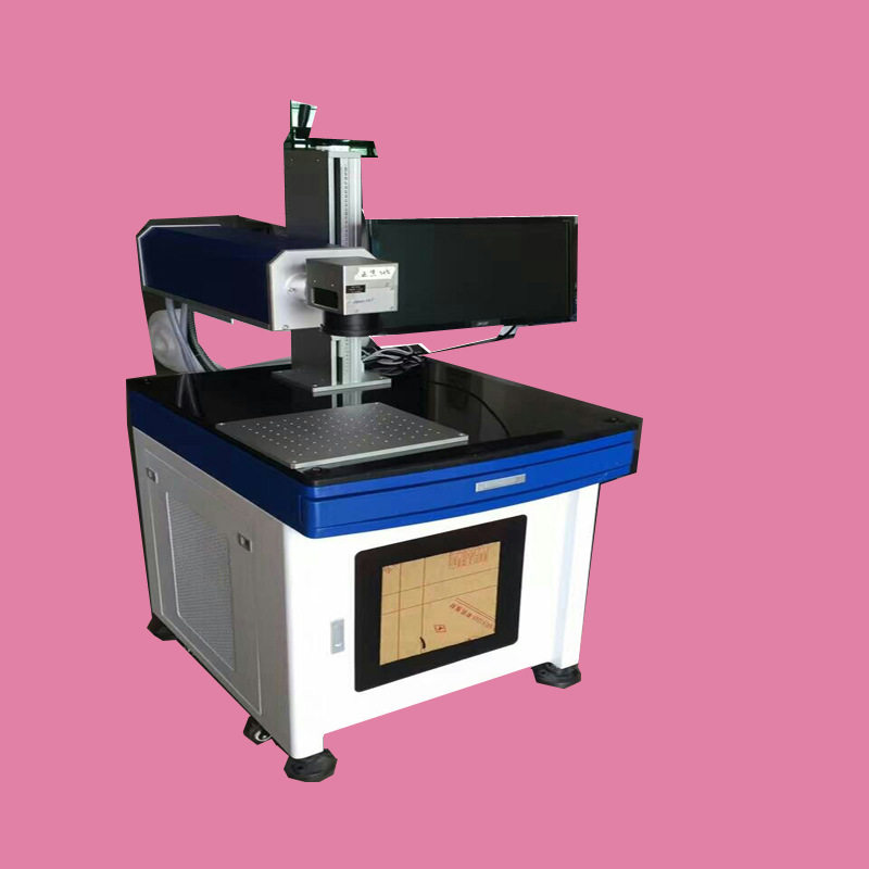 Máy khắc laser UV nhựa PET logo