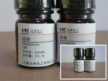 MK Thuốc thử Phân tích histamine / histamine thuốc thử hóa học AR tinh khiết cas 51-45-6 điểm thử ng