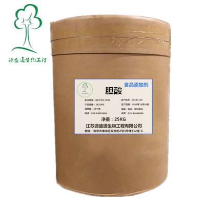 YUANSHENGTONG Chất phụ gia thực phẩm Các nhà sản xuất cung cấp thực phẩm tăng cường dinh dưỡng axit
