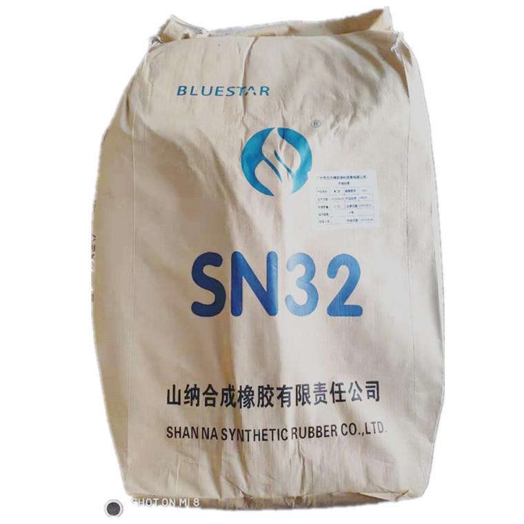 Cao su tổng hợp Quảng Đông bán Shanna cao su tổng hợp SN32 keo phổ quát neoprene đặc biệt SN244X neo