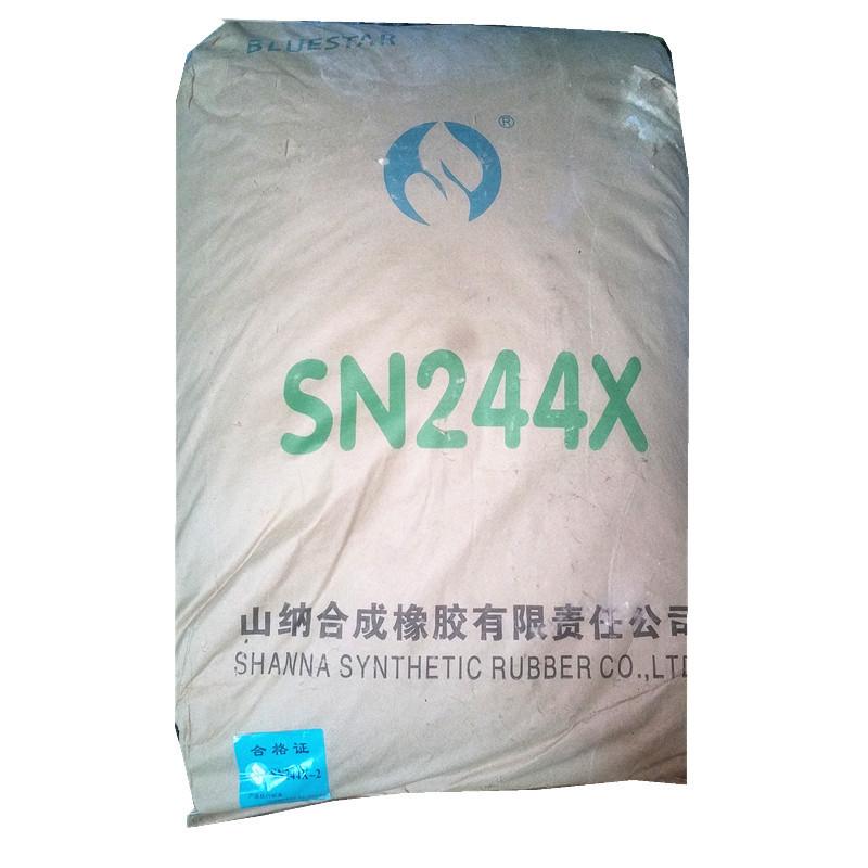SHANNA Cao su tổng hợp Quảng Đông bán buôn Shanna tổng hợp cao su chloroprene SN244X vật liệu chống