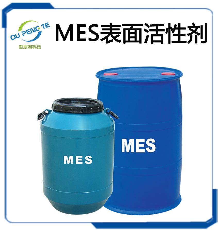 Chất hoạt động bề mặt MES   MES sulfosuccine monoester disodium salt   sulfosuccine disodium salt