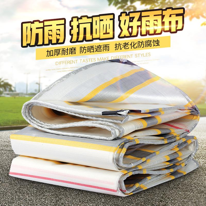 LANDU Bạt nhựa Vải dày pe dệt dải màu vải Hàn Quốc vải bạt không thấm nước mưa vải vải bạt vải vải n