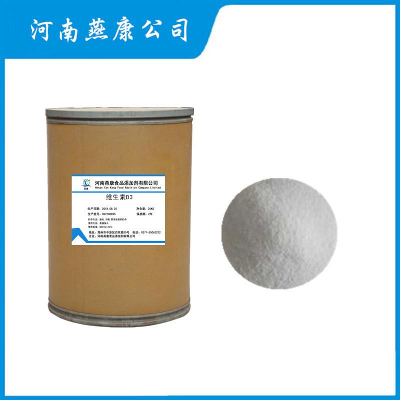 XINZHONGTUAN Các nhà sản xuất cung cấp phụ kiện thực phẩm vitamin D3 phụ kiện thực phẩm