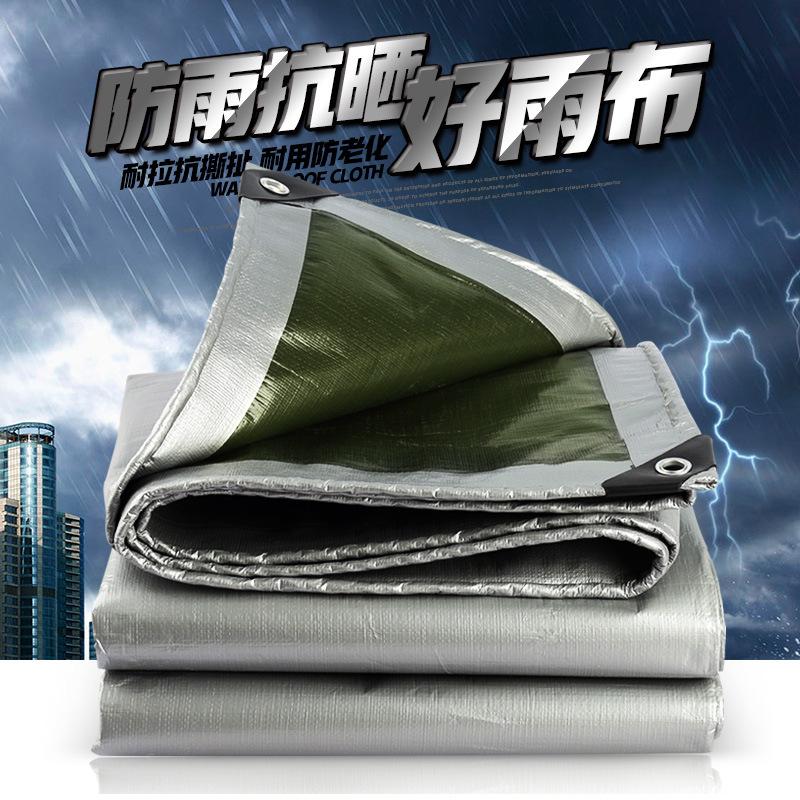 JIAQI Bạt nhựa Ngoài trời vải không thấm nước chống nắng vải bạt dày hơi nước xe tải dầu vải bóng má