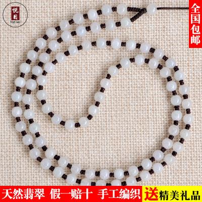 dây đeo Do Thái treo cổ bằng sợi thừng, ngọc bích, ngọc bằng thừng, ngọc bằng cổ, treo sợi dây thừng