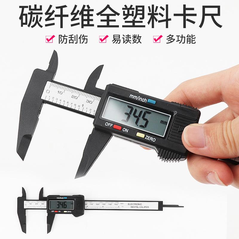 Dụng cụ đo lường Nhựa điện tử kỹ thuật số caliper 0-150-100mm