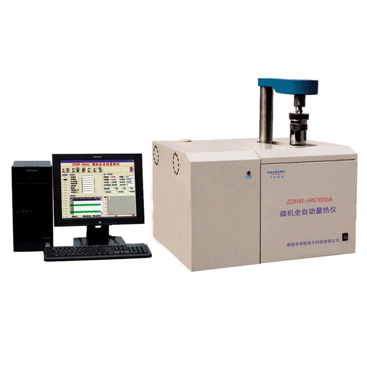 Nhiệt lượng kế thông minh ZDHW—HN7000A