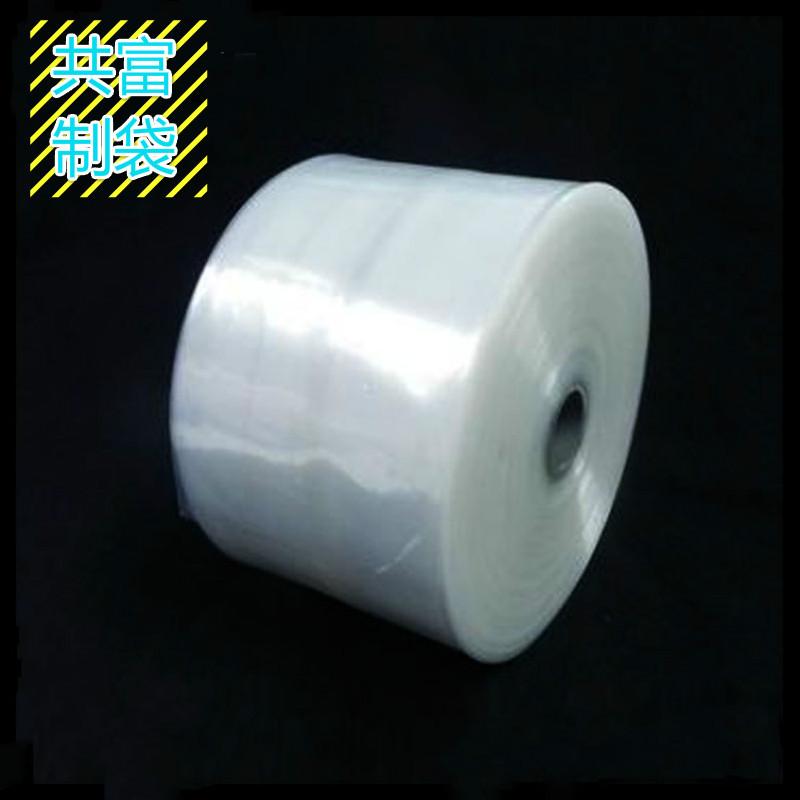 Màng bao bì Nhà sản xuất màng Pe bán hàng trực tiếp bao bì màng LDPE vật liệu xi lanh áp suất cao Vậ