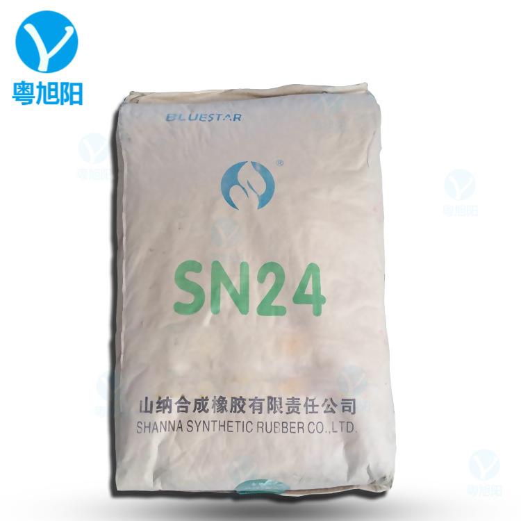 SHANNA Cao su tổng hợp Shanxi Datong Shanna neoprene SN242B SN24 neoprene ghép nguyên liệu cao su tổ