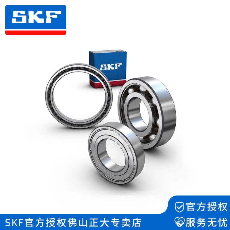 SKF Bạc đạn Mang Deep Groove Ball 6008-2RS1 Cửa hàng ủy quyền của SKF