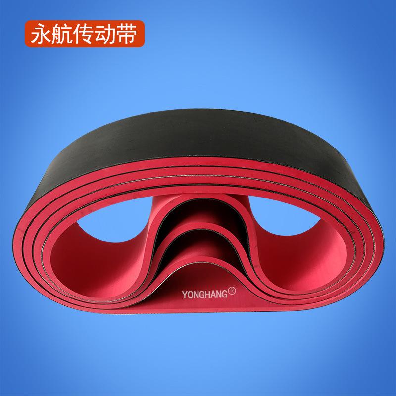 YONGHANG Dây curoa Cung cấp chống trượt màu đỏ nhựa máy kéo vành đai phẳng vành đai ổ đĩa vành đai c