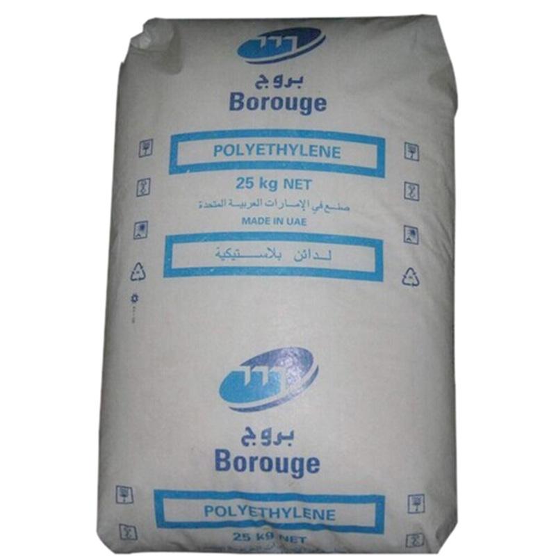 Nhựa PVC / Borealis / FB1460 mật độ cao polyethylen nhựa hạt nguyên liệu màng chính hãng