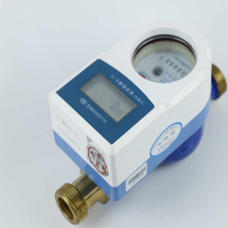 Đồng hồ nước thẻ tín dụng trả trước DN15