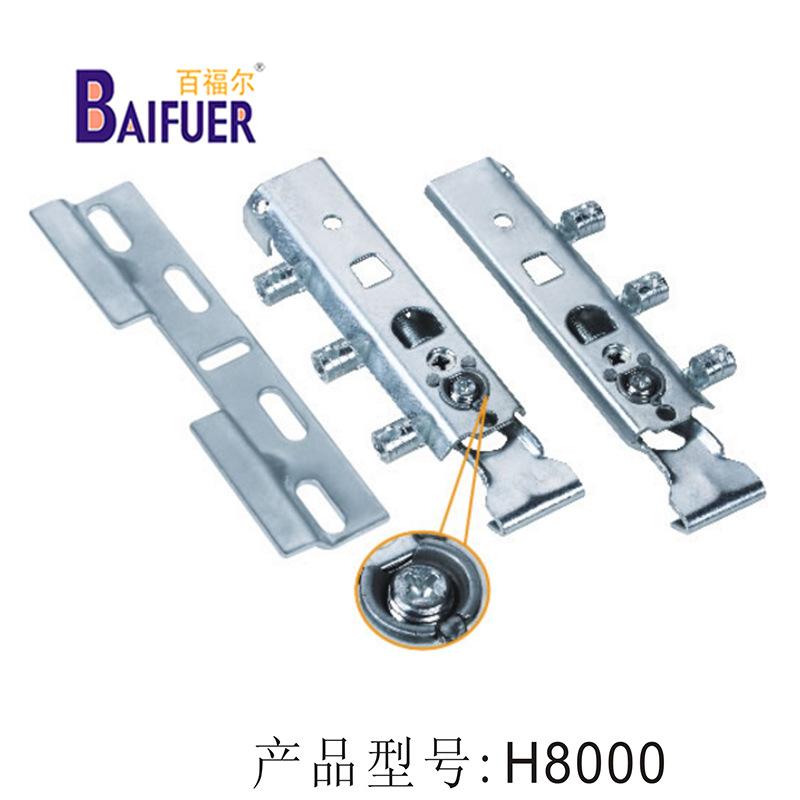 BAIFUER Thị trường ngũ kim Tùy chỉnh tất cả các loại mã treo tủ phần cứng Mã treo song phương Giấu s