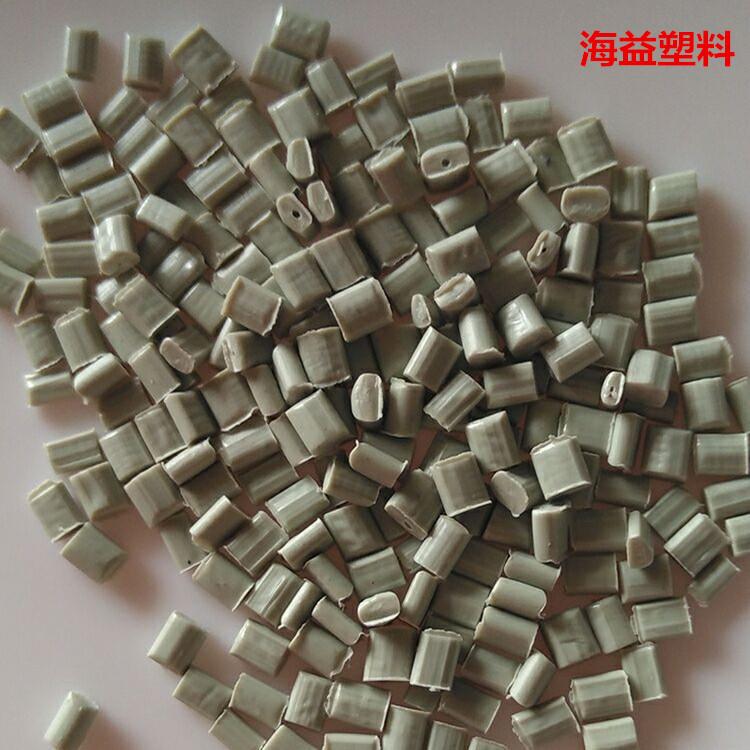 HAIYI Nhựa tái sinh Cung cấp hạt nhựa biến tính PP trắng tái chế Vật liệu PP chuyên nghiệp Hạt nhựa