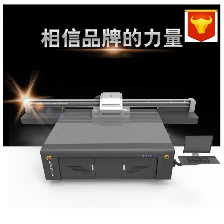 Máy in tường gạch trang trí sơn màu máy in UV phẳng 3D