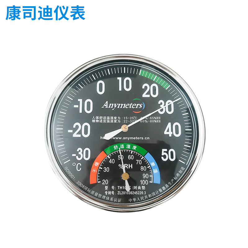 Máy đo nhiệt độ và độ ẩm trong nhà TH101C