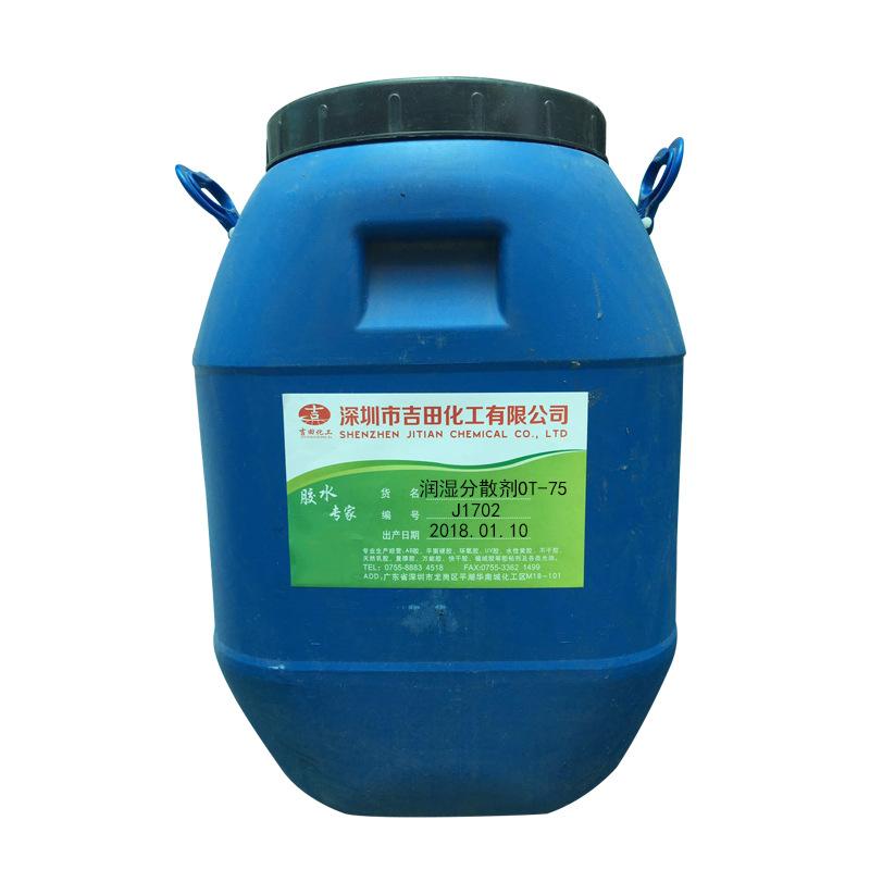 JITIAN Chất hoạt động bề mặt không ion cf-10 trong nước của Yoshida để thẩm thấu trong lớp phủ dưới