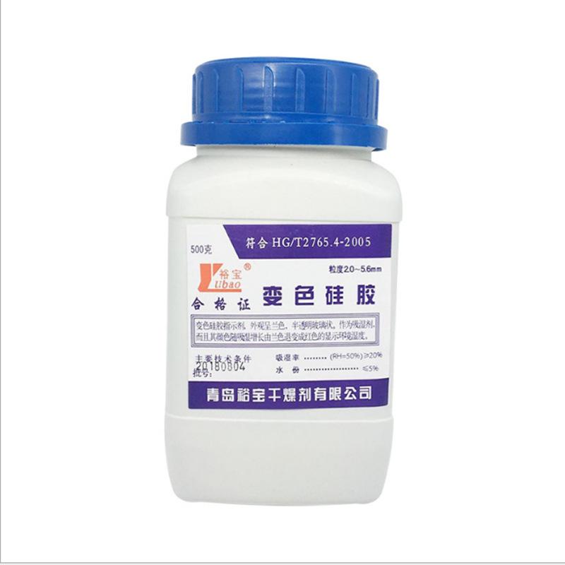 Thuốc thử hóa học Thay đổi màu silica gel 500g Thuốc thử phân tích Silica xanh lam Silicone thay đổi