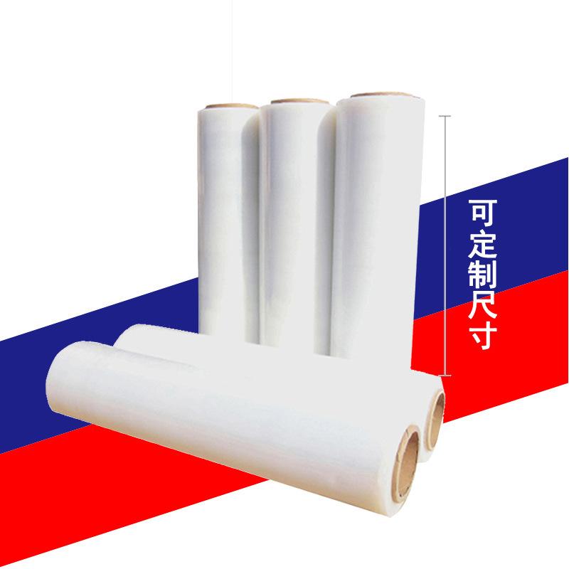 PENGXIN Màng bao bì PE Stretch Film 50 cm Bao bì trong suốt Bao bì Phim Đóng gói Sản phẩm Phim bảo v