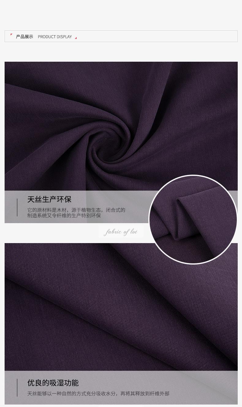 Vải mộc pha Vải s ợi vải vải s ợi s ợi s ợi s ợi vải s ợi s ợi Twill
