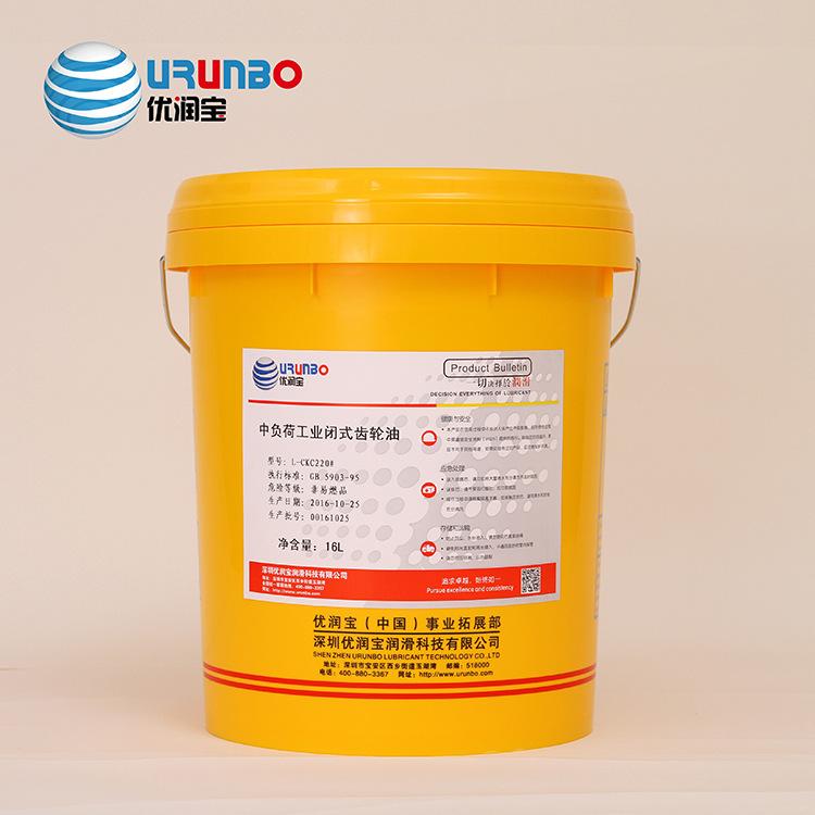 Dầu trung bình công nghiệp Yourunbao L-CKC220