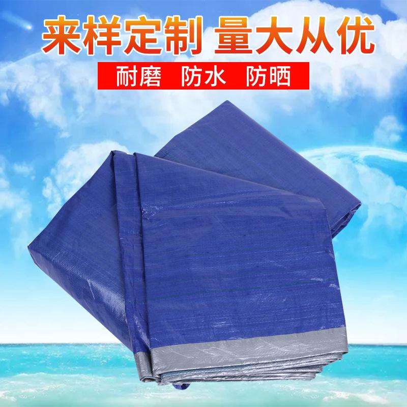 JINCHENG Bạt nhựa Các nhà sản xuất sản xuất vải bạt màu xanh chống nắng vải bạt chống nắng vải bạt