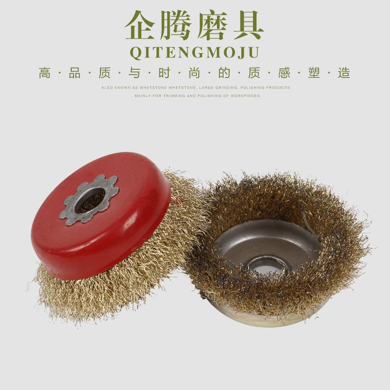 Công cụ mài [Bán nóng] Kim loại tẩy rửa và khử nhiễm bát Loại đánh bóng bánh xe Phần cứng Công cụ mà