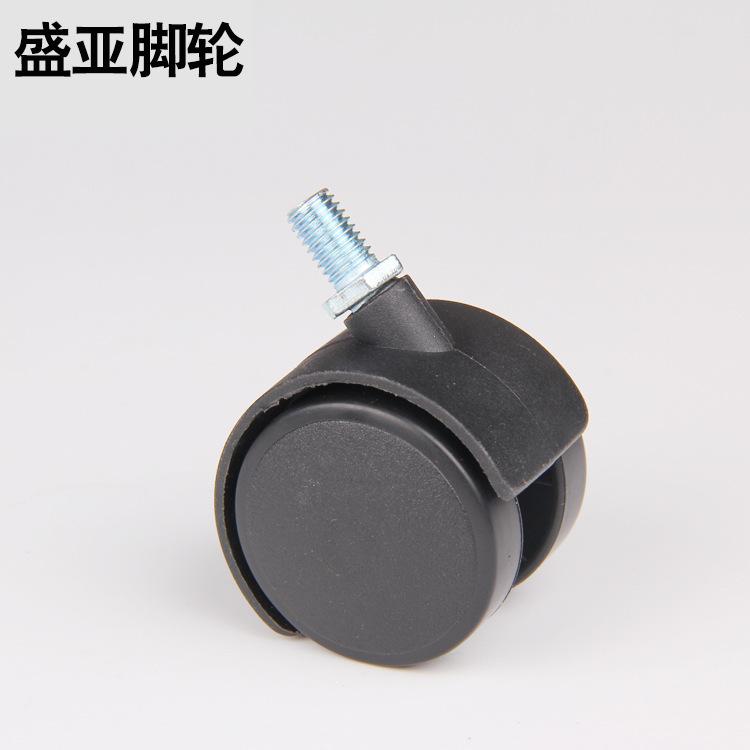 SHENGYA bánh xe đẩy(Bánh xe xoay) Các nhà sản xuất caster 1,5 inch cung cấp bánh xe đồ nội thất thùn