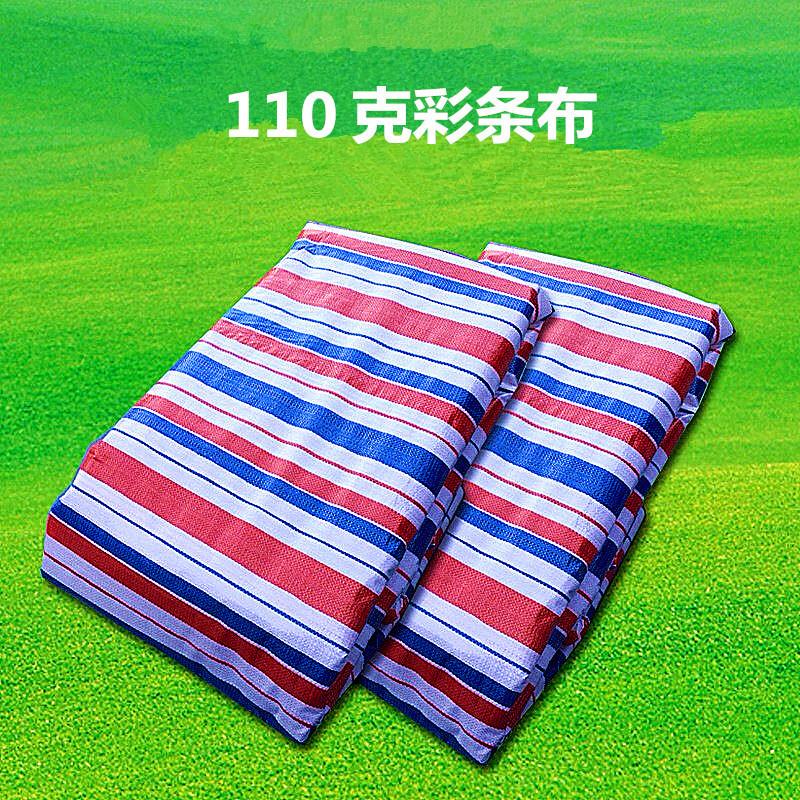 JINYUAN Bạt nhựa Các nhà sản xuất bán 160 loại pinstripe pe dải màu sáng màu mưa chống thấm nông ngh