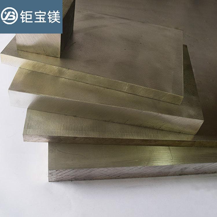 JUBAOMEI Hợp kim Đông Quan Yubao nhà máy bán hàng trực tiếp Hợp kim magiê Có sẵn trong thông số kỹ t