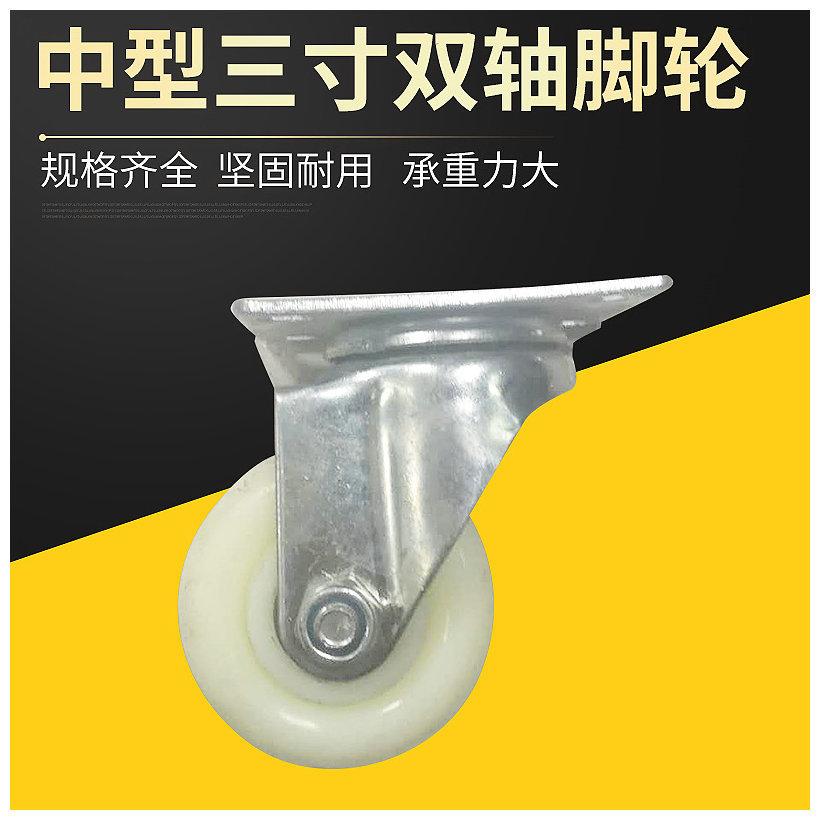 GAOWANDA bánh xe đẩy(Bánh xe xoay) Các nhà sản xuất cung cấp phổ biến 4 inch bánh xe di chuyển 3 inc